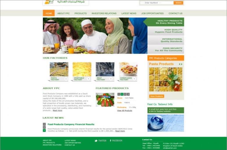 WAFRAH FOOD | RIYADH | KSA